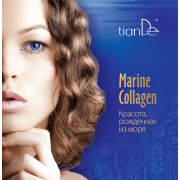 Брошюра «Морской коллаген»