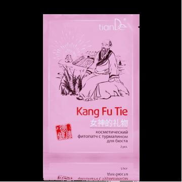 Фитопатч косметический с турмалином для бюста «Кан Фу Ти»
