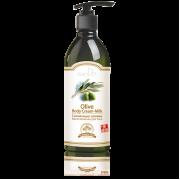 Крем-молочко для тела «Солнечные оливки» Hainan Tao
